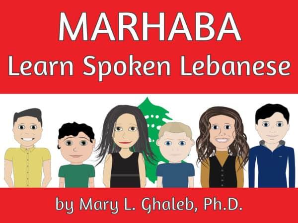 Marhaba: Learn Spoken Lebanese